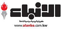 Alanba