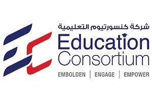 Educational Consortium