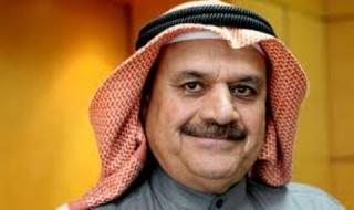 Kuwait's potential for inward development : PENINSULA PRESS